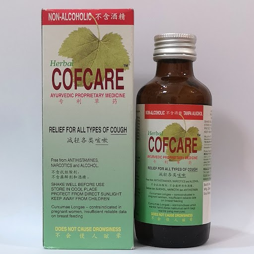 Herbal Cofcare Syrup 100 ml (Ayurvedic Proprietary Medicine)