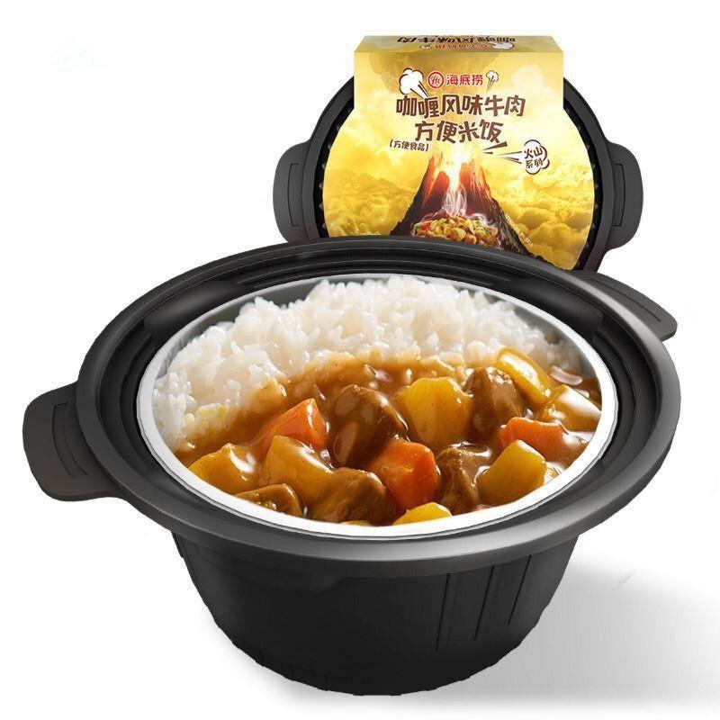 HaiDiLao Claypot Lazy Curry Beef Rice