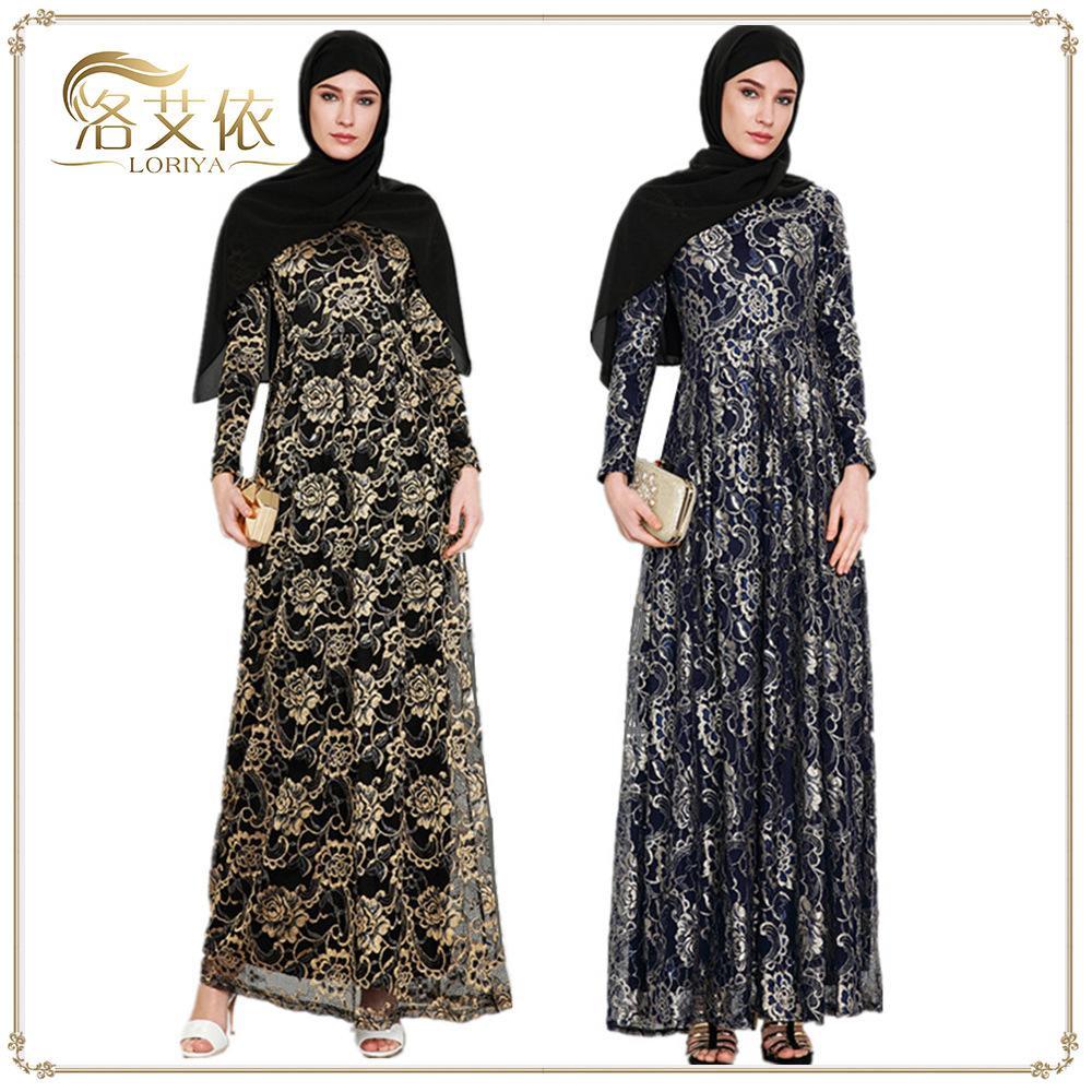 7d862202df2e8 Women's Abaya Golden Lace Flowers Islamic Clothing Long Dresses Maxi Muslim  Dress Bangladesh Kaftan Robe