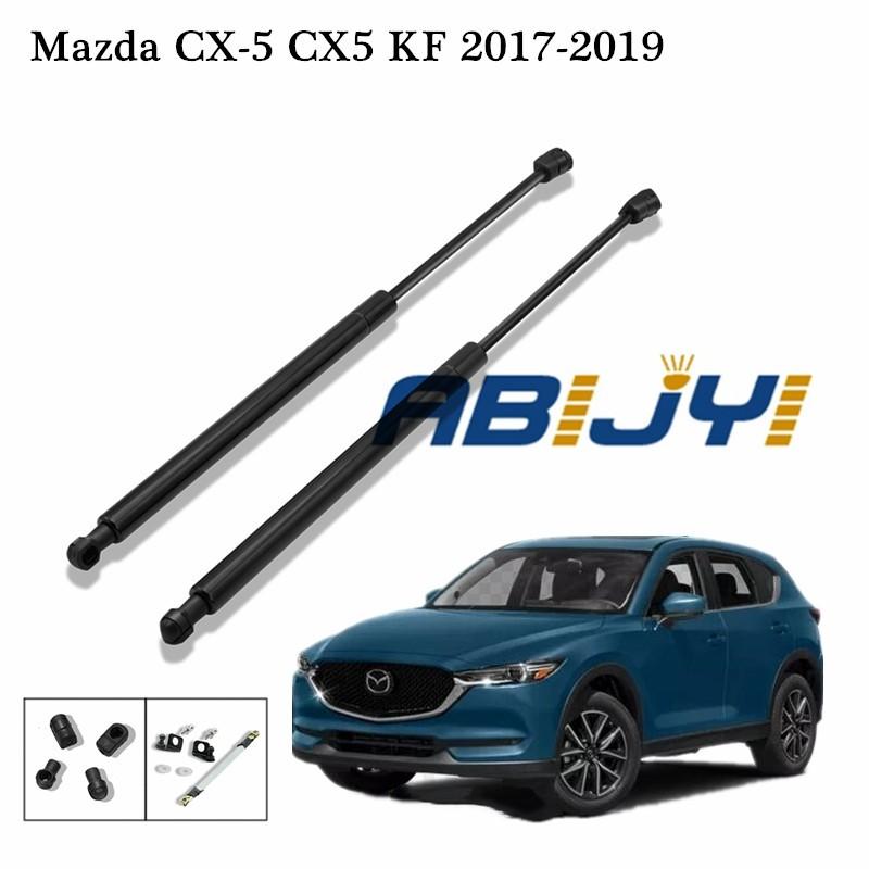 For Mazda CX5 2017 2018 2019 Engine Hood Shock Strut Damper Lifter BRAND NEW