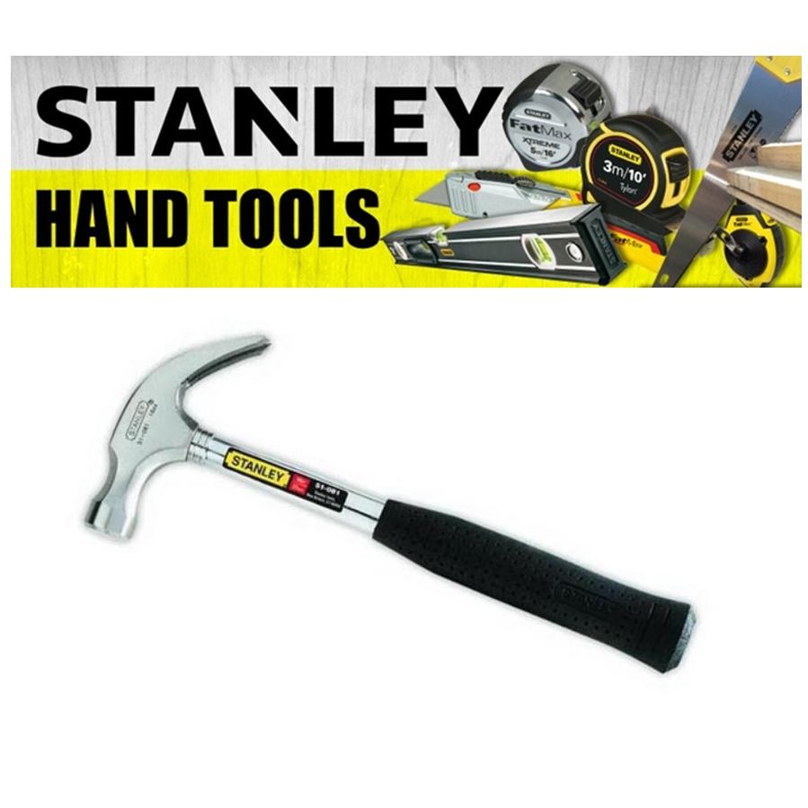 STANLEY JACKETED STEEL HANDLE HAMMER 51-081 335MM 13-1/4'' INCH  STRIKING STRUCK TOOL
