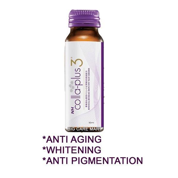 NH Colla Plus 3 Collagen Drink Anti Aging Anti Pigmentation 50ml