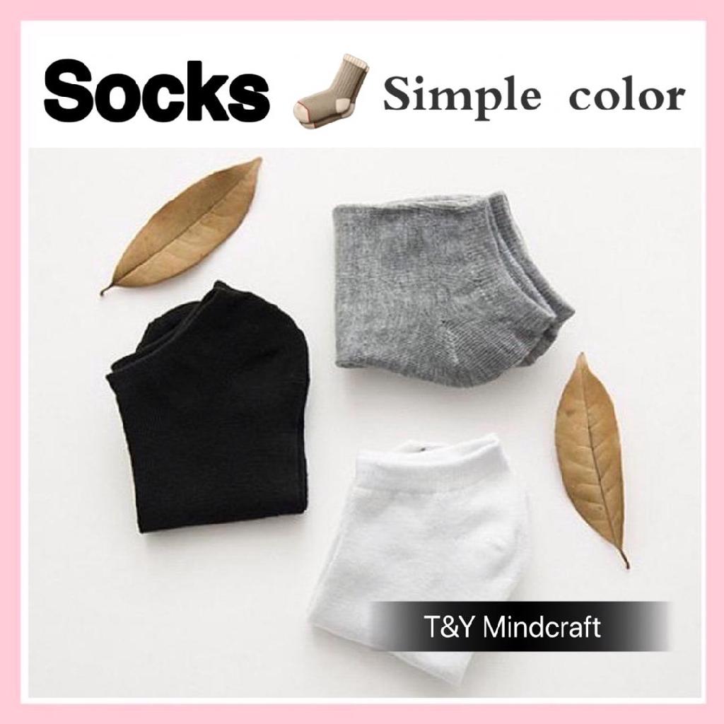 [TNY] 3 Pairs Unisex Cotton Socks - Simple Color Socks
