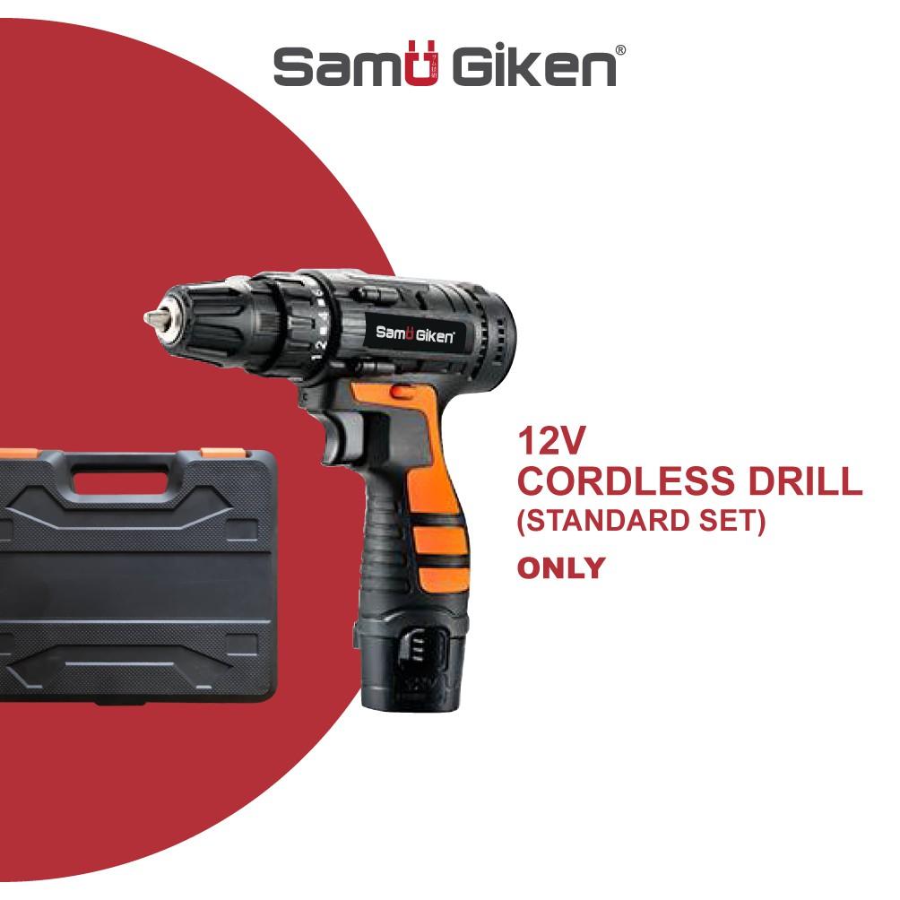 Samu Giken Cordless/Wireless Drill Screwdriver with Li-ion Battery (12V / 16.8V / 25V) BD112OR /BD216OR / BD225OR