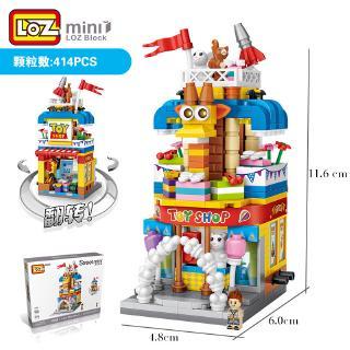 LOZ Street Hot Pot Ice Cream Sushi Pizza Mini Nano Building Blocks Toys 4Pcs//Set