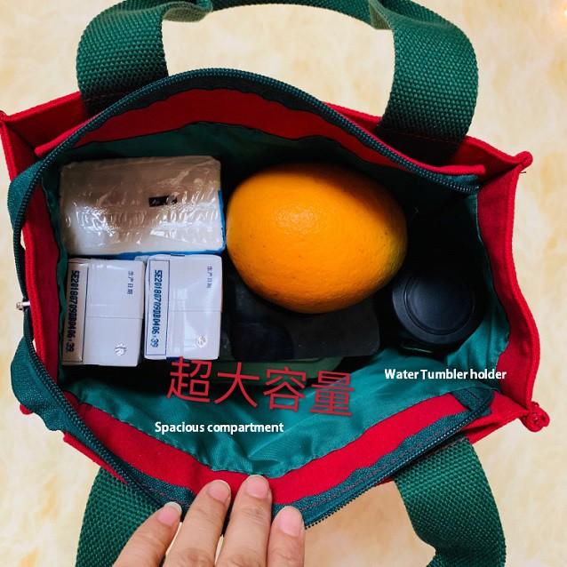 Starbuck Tote Bag, Shopping Bag (Rectangle Type)