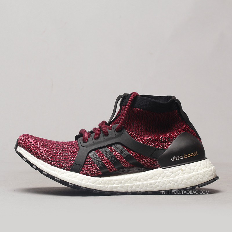 c3d6d461faa81 Mospi Original Adidas UltraBOOST UB4.0 breast cancer limited pink ribbon  men and