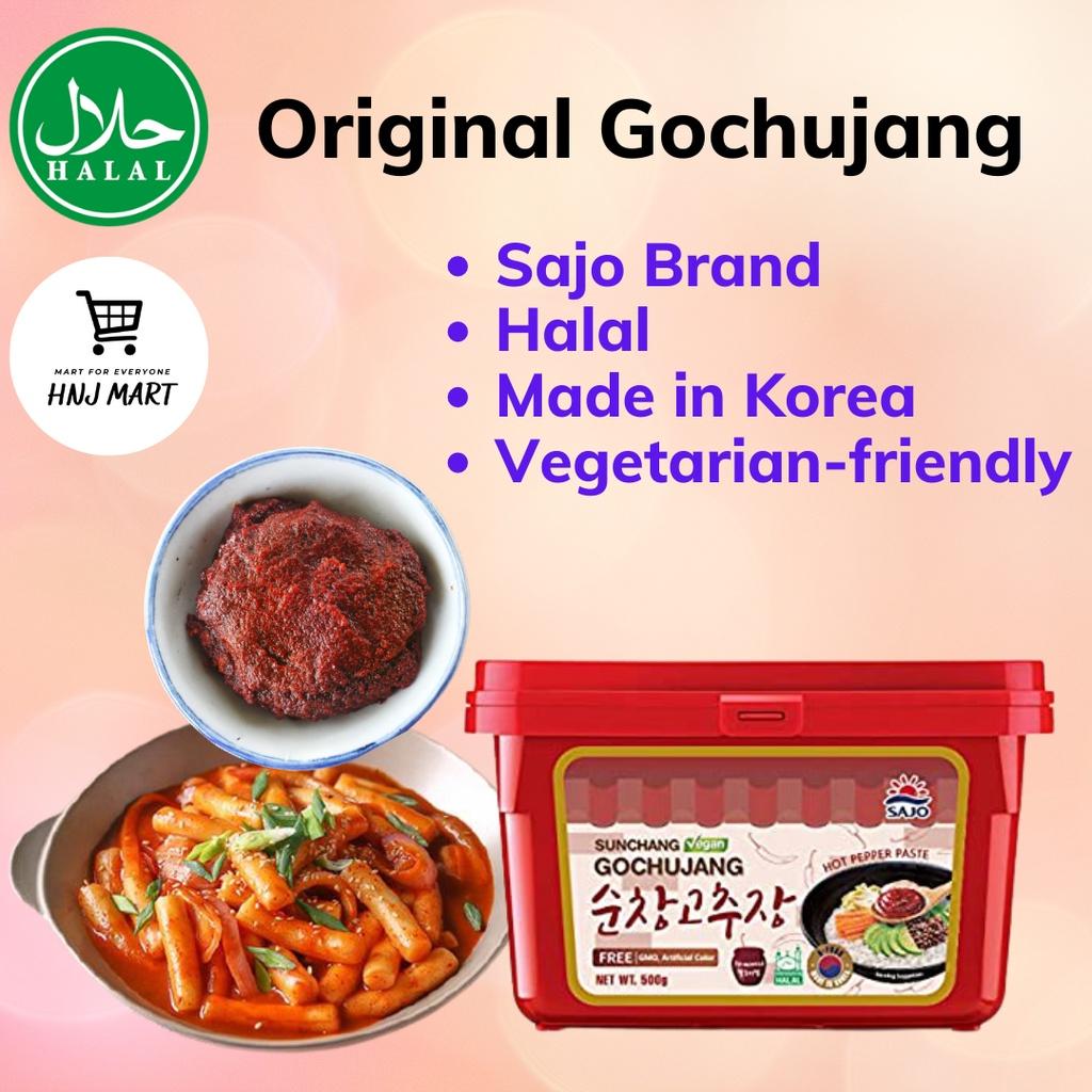 Halal Korea Gochujang Sauce 500g Halal Ssamjang Paste Haepyo Sajo Hot Pepper Paste 韩国辣酱 500g 韩国餐必备 Korea Chili Paste