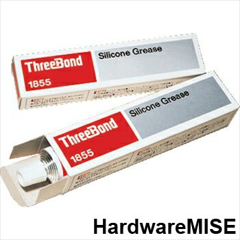 ThreeBond 1855 100g tube Silicone Grease TB1855