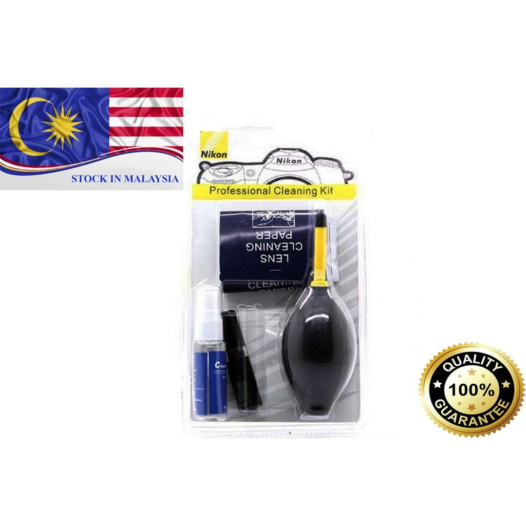 Nikon 7 In 1 Cleaning Kit (Ready Stock In Malaysia)