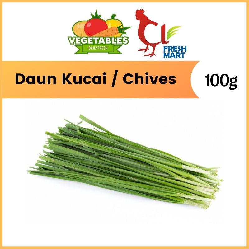 Daun Kucai / Chives (100g) Fresh Vegetable