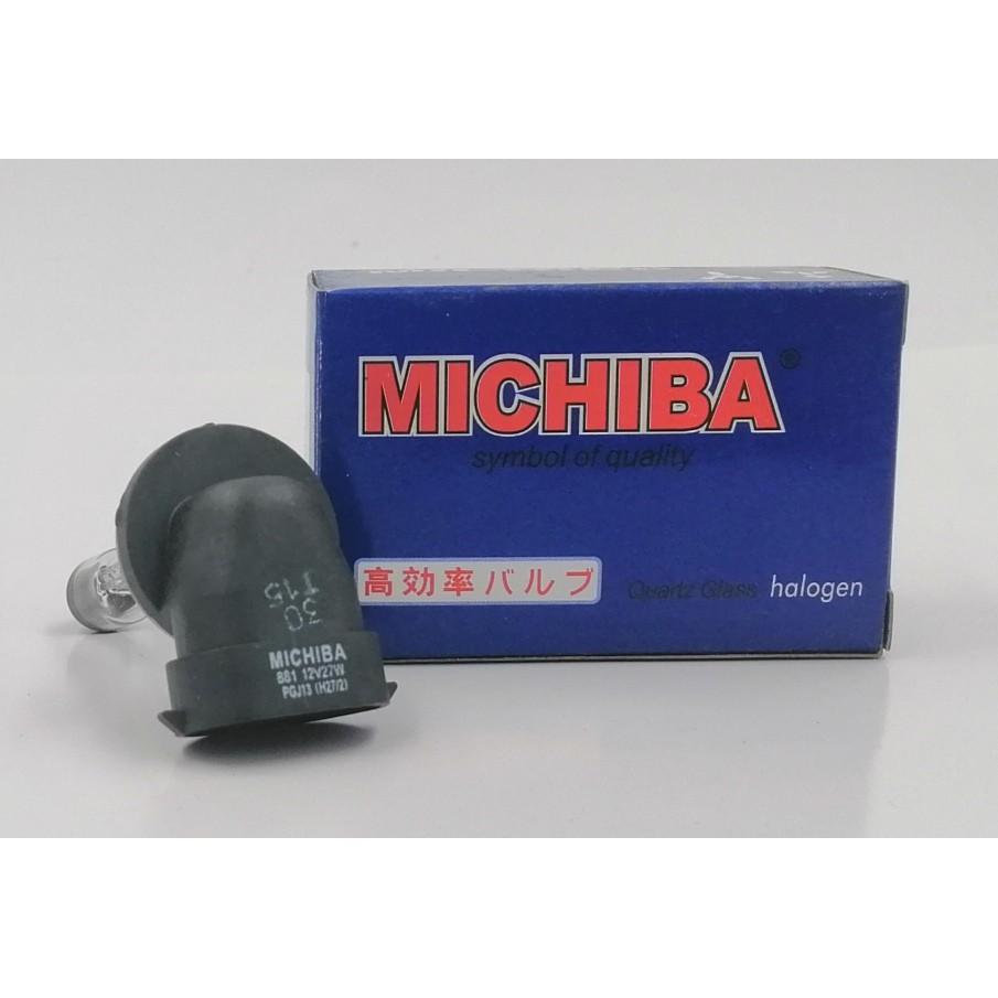 BBM881-MICHIBA HALOGEN 881 12V 27W BULB
