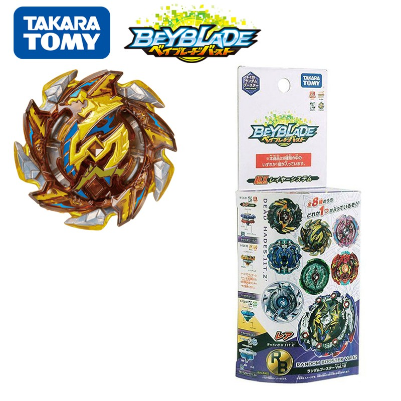 OEM Beyblade BURST B-125 02 Hell Salamander Gravity Yielding Without Launcher