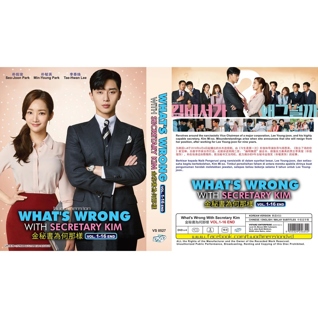 KOREAN DRAMA ~ What's Wrong With Secretary Kim ?(1-16End)