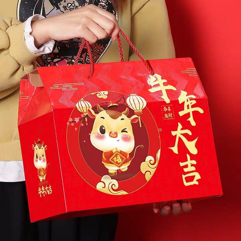 新年情人节礼物 猪饲料大礼包 网红同款零食