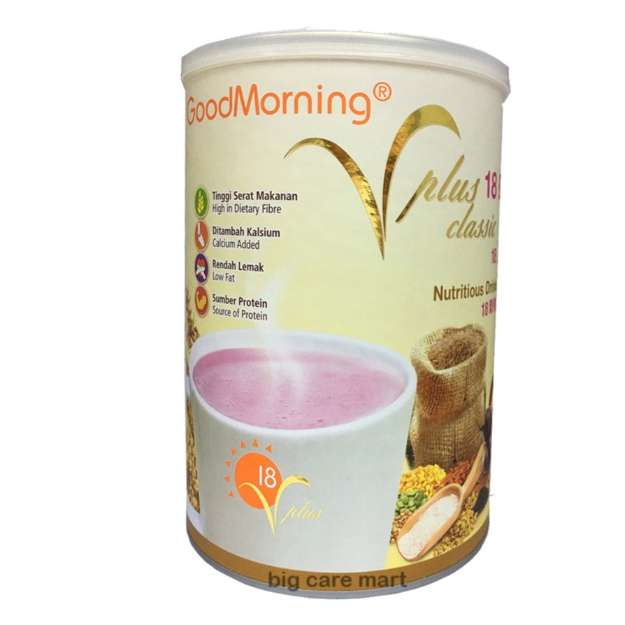 Good Morning VPlus (1kg) [Free 1 Vhalia Sachet]