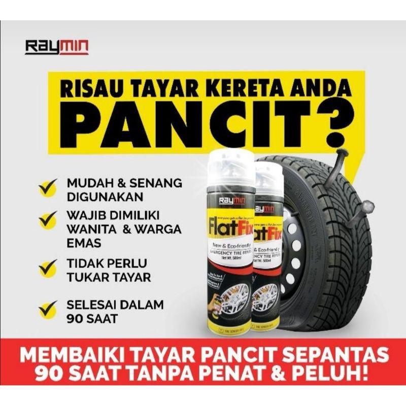 (READY STOCK) FlatFix – Tire Sealant & Inflator
