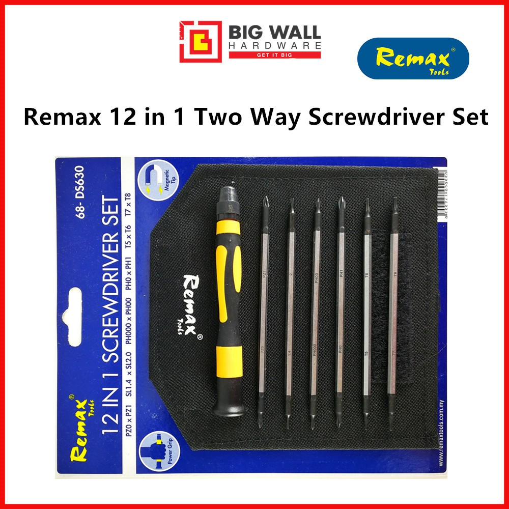 12 IN 1 TWO WAY SCREWDRIVER SET