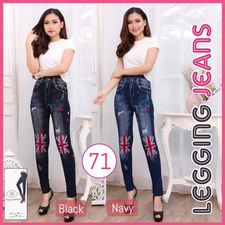 Legging Jeans 71 Celana Legging Wanita Legging Import Wanita Celana Legging Jeans Premium Shopee Malaysia