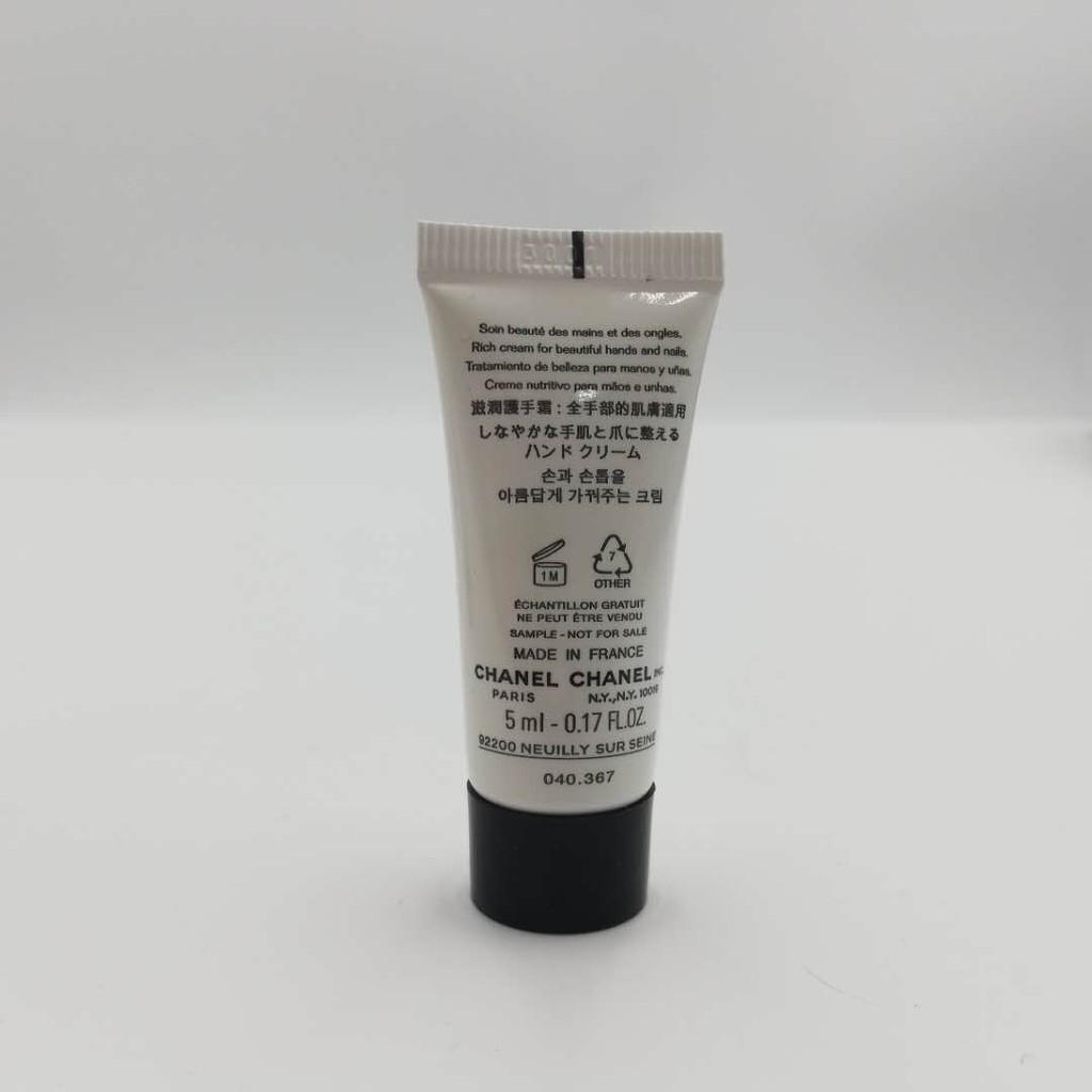 4da1e411a3 Chanel La Creme Main Texture Riche Hand Cream Sample 5ml