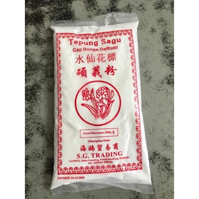 Cooked Soybean Flour 100 G Shopee Malaysia