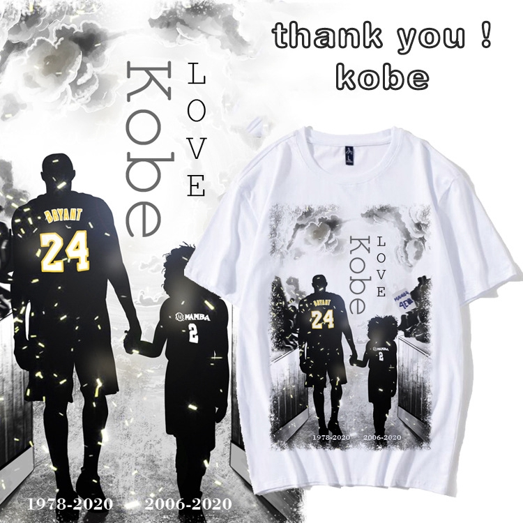 Kobe Bryant T-Shirt Kobe Bryant Los Angeles Lakers Tee Shirt Short Sleeve S-5XL