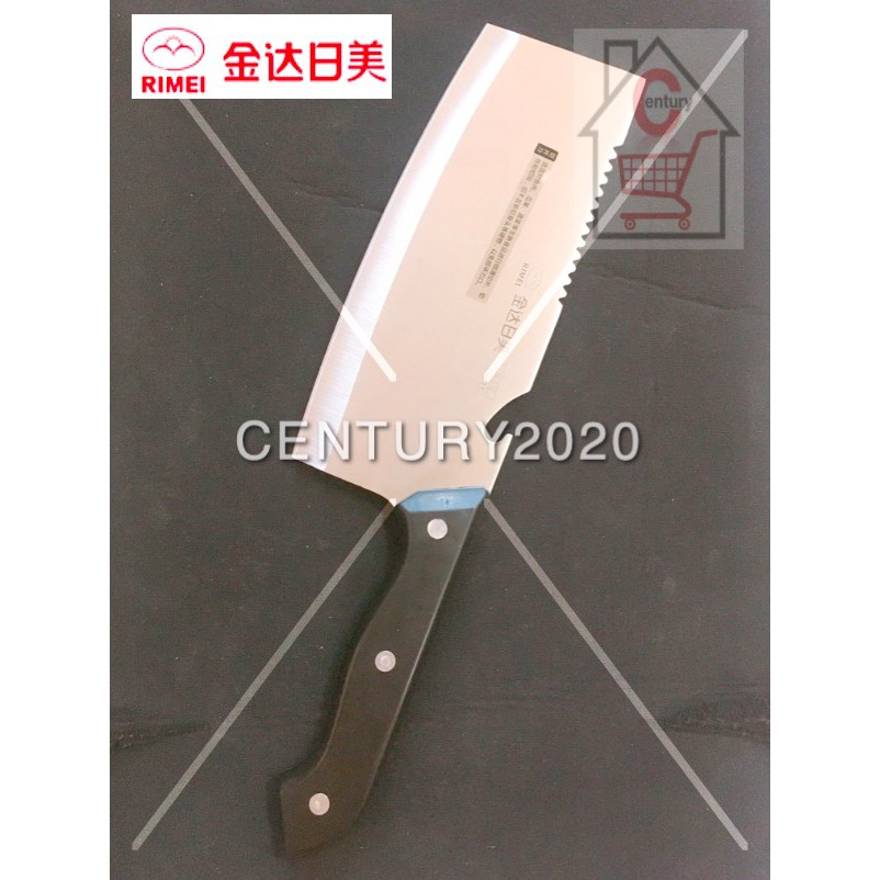 RIMEI Slicing Knife Kitchen Knife High-Class Stainless Steel Knife 7214