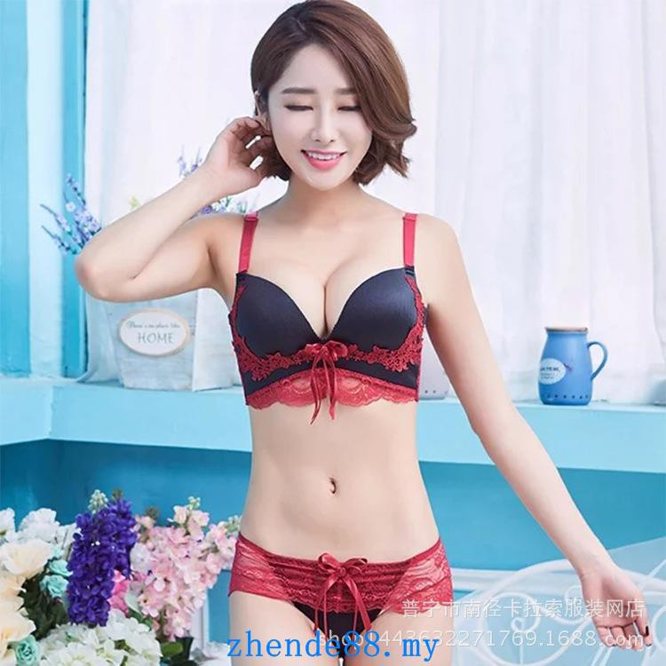 daf74916d No trace no rim underwear Elegant embroidery pattern lace bow small chest  thickening gather adjustable bra