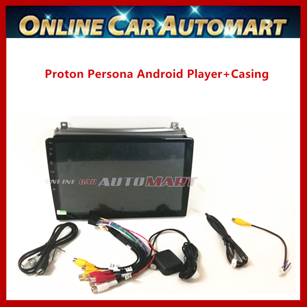 Proton Persona  (2009-2017) 9 Inch Car Android Player Big Screen 2DIN Car Stereo With WIFI (1GB ram 16gb Rom )