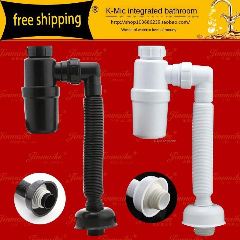 Wash Basin Deodorant Drain Pipe With Filter Pot Wash Basin Drain Pipe Hose Bathroom Sink Basin Drain Pipe Shopee Malaysia