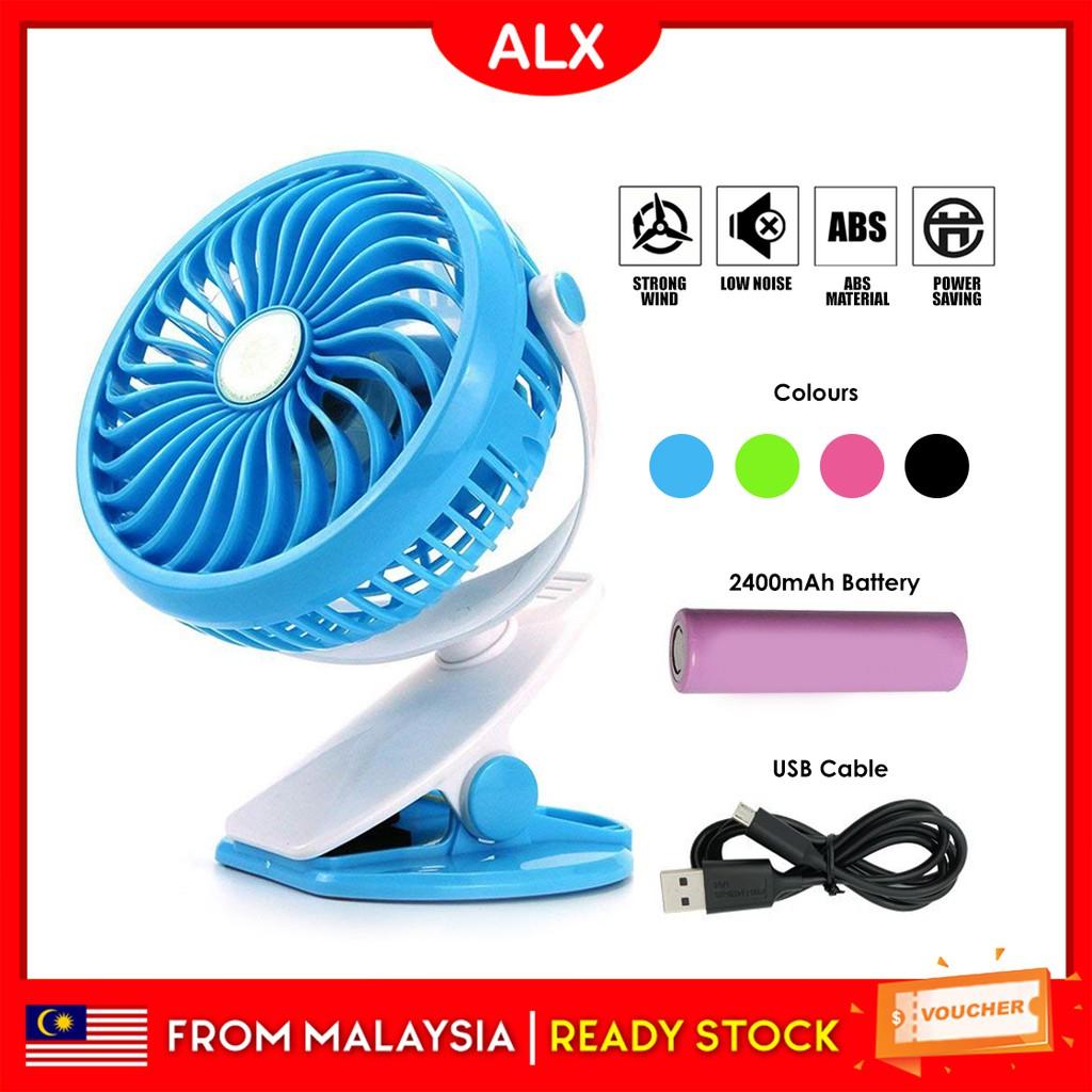 ALX 360 Adjustable Baby Stroller Portable Mini Table Clip Fan Kipas wt  Battery