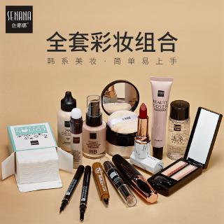 makeup set beginner mascara allmatch combination beauty