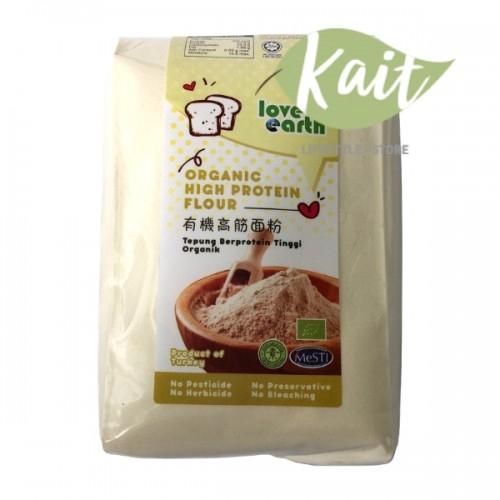 LOVE EARTH Organic High Protein Flour (900g)