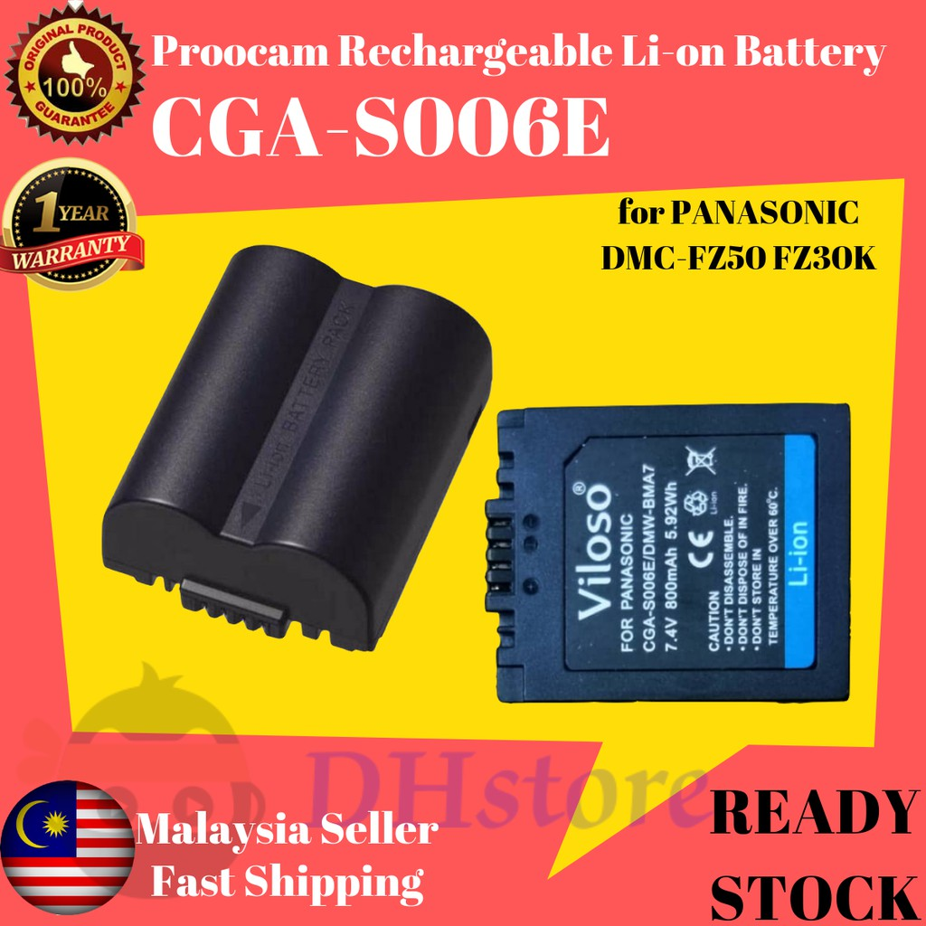 fz8 fz50 fz30 fz7 fz38 CE//s//K 700mah Batería para Panasonic Lumix dmc-fz18