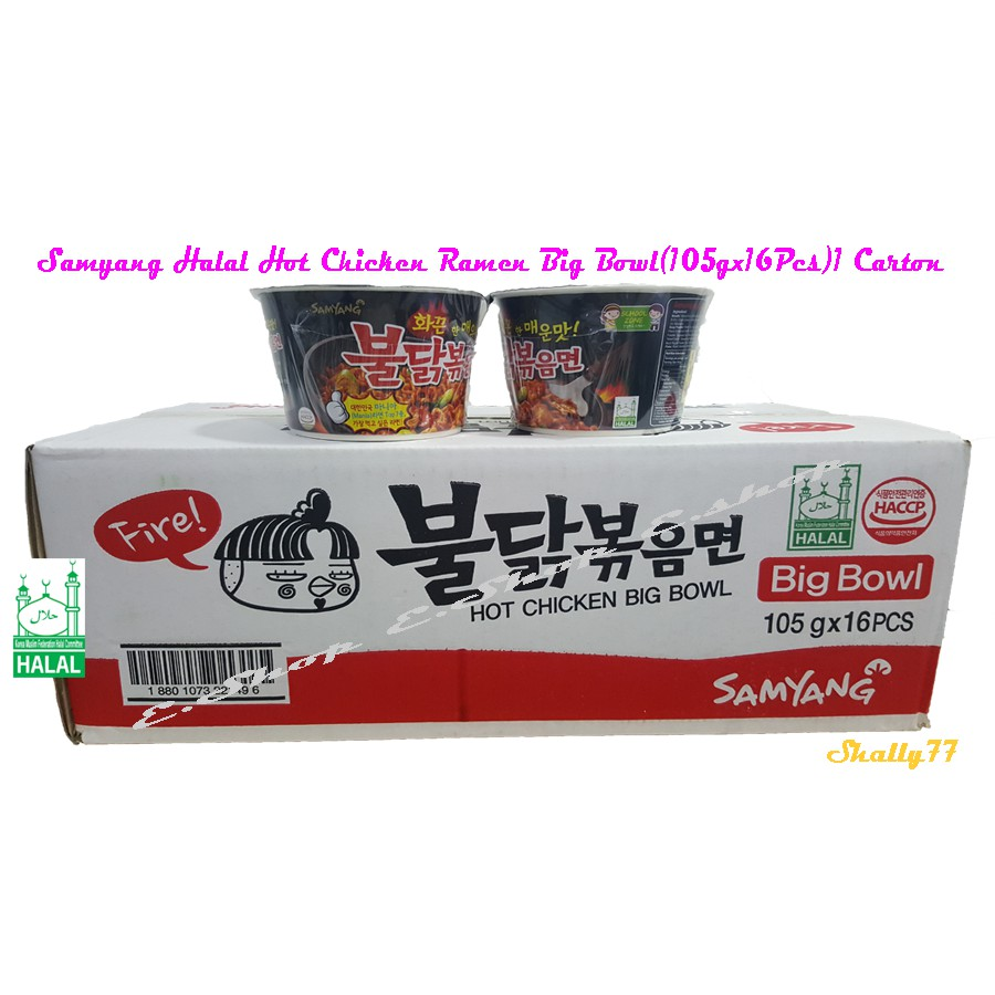 Samyang Halal Hot Chicken Ramen Cheese 1 Carton Shopee Malaysia Curry Logo