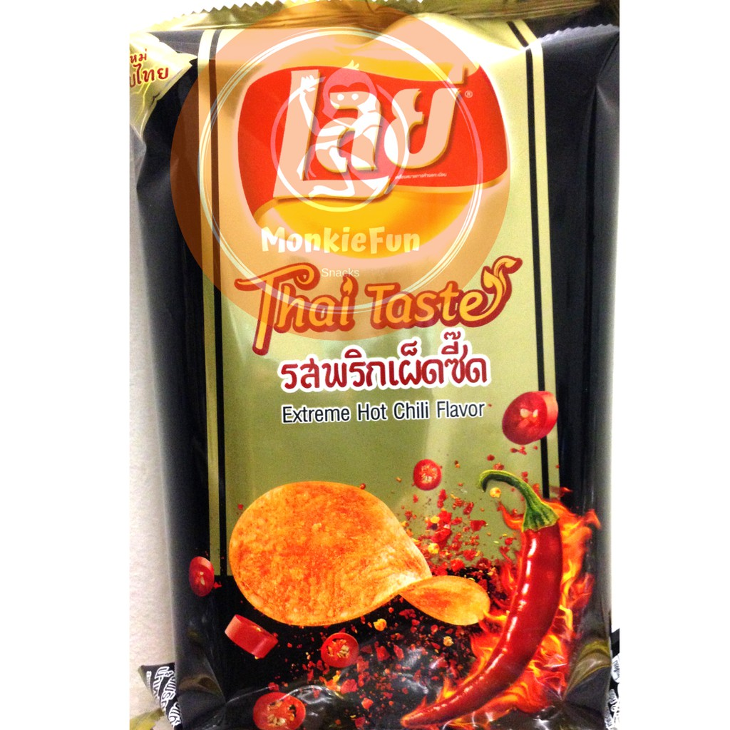 Thailand Lay's Potato Chips EXTREME Hot Chili Thai Snack Lay Chips 46g