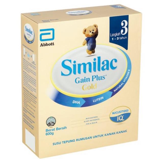 SIMILAC GAIN PLUS (1-3 AGE) GAIN PLUS 600G