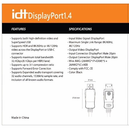 Displayport 1 4 to Displayport 1 4 Cable (Passive)-2METER (1 Years Warranty)