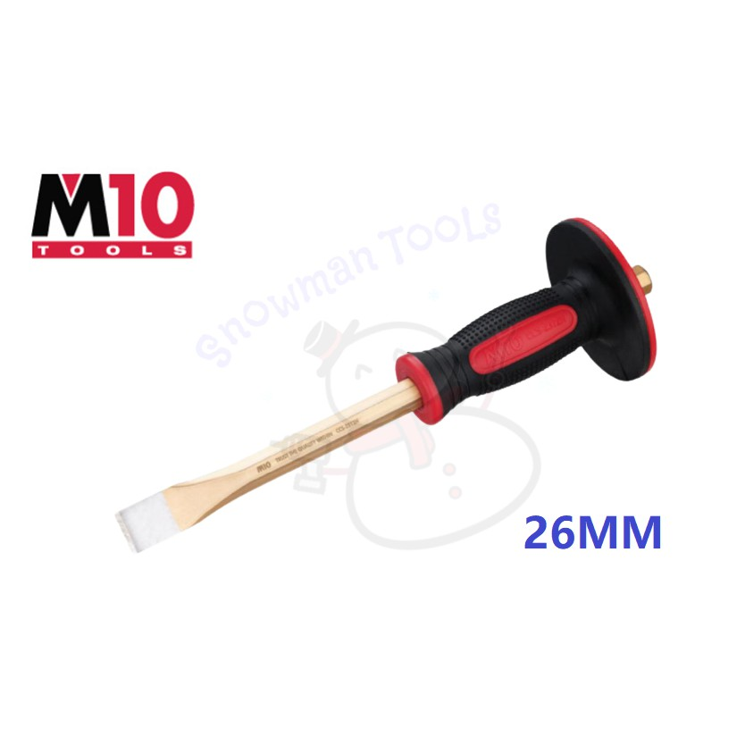 M10 6MM-30MM COLD CHISEL PAHAT BESI CHISEL WITH HANDLE 23MM 25MM CHISEL AND PIN PUNCH PUNCHES SET CROSS CUT TAPER CENTER