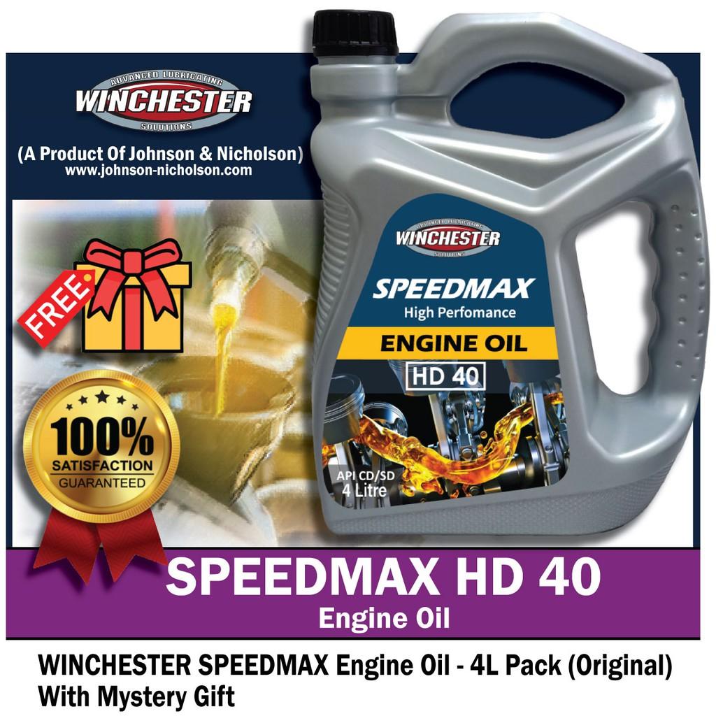 Winchester Speedmax HD40 Engine Oil (4LT)