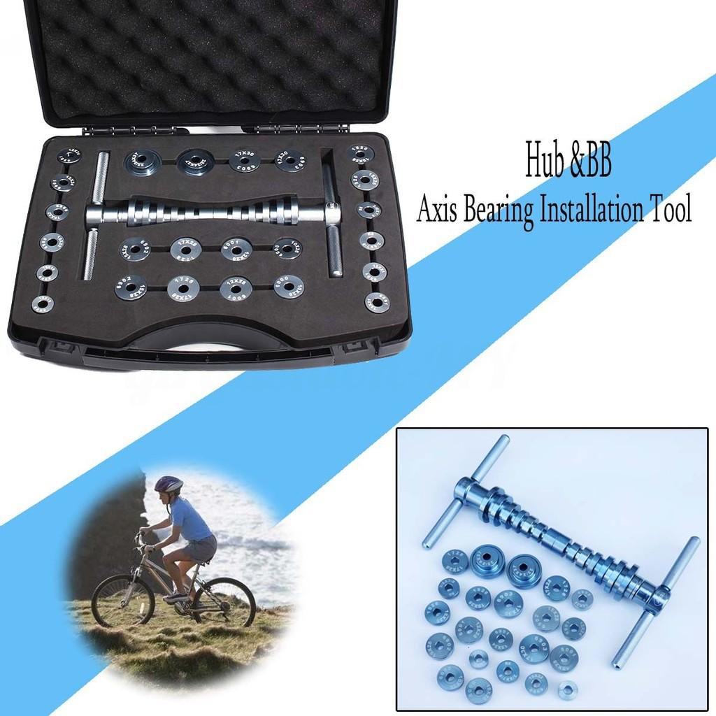 Bike Bottom Bracket Hub /& BB Axis frame pivot removal bearing disassembly tool