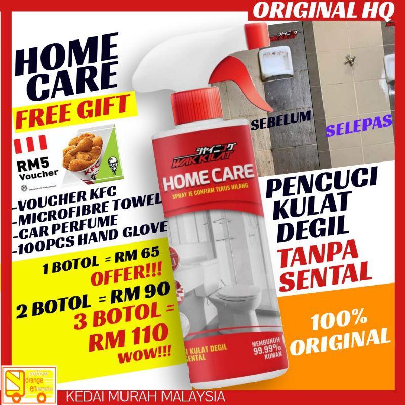 [ Promosi ] Original HQ Wak Kilat HOME CARE (500ML) Pencuci Kulat Degil Tanpa Sental