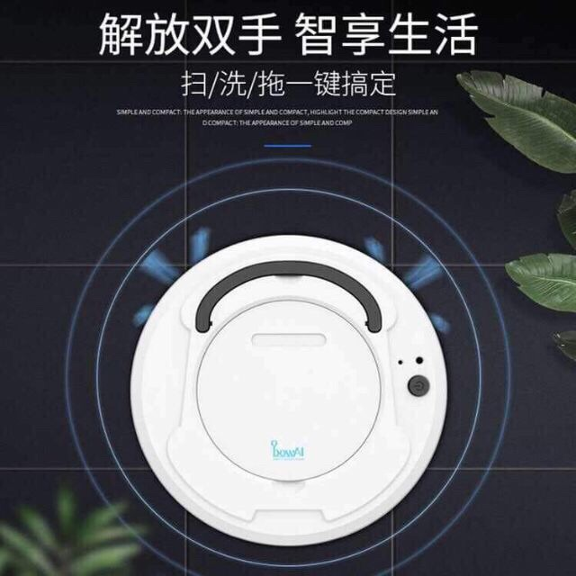 ROBOT BOWAI VACUUM 3 IN 1 SWEEPING MOP CLEANER RECHARGEABLE VACUUM