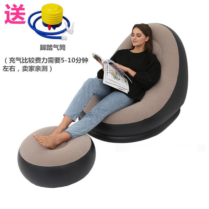 Inflatable Sofa Flocking Lazy Sofa Leisure Seat with Footstool  (FREE AIR PUMP)
