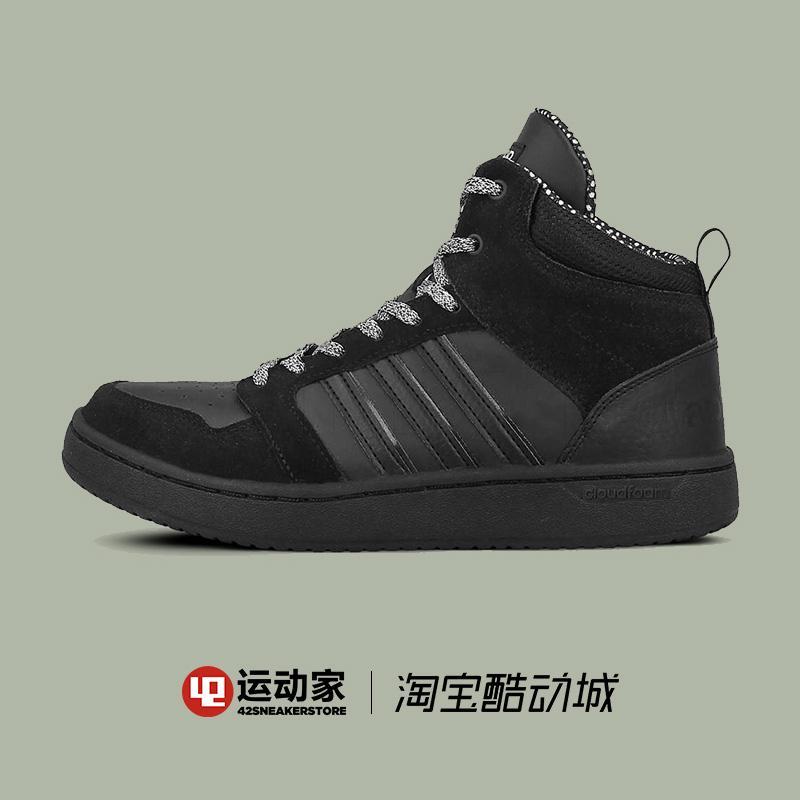 Adidas CF Superhoops Mid W Shoes CG5753 CG5752