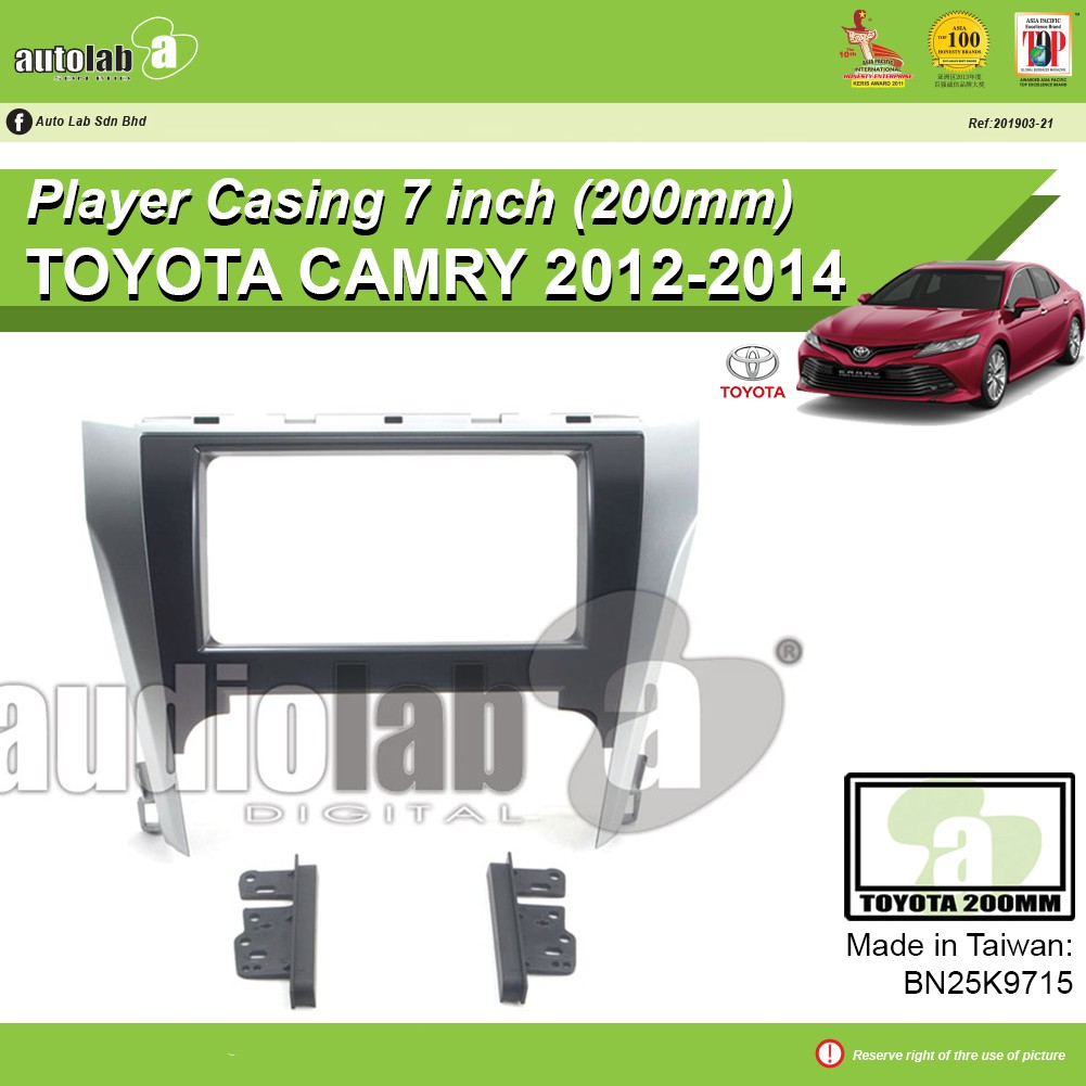 """Player Casing Double Din 7"""" Toyota Camry 2012-2014 (Taiwan)"""