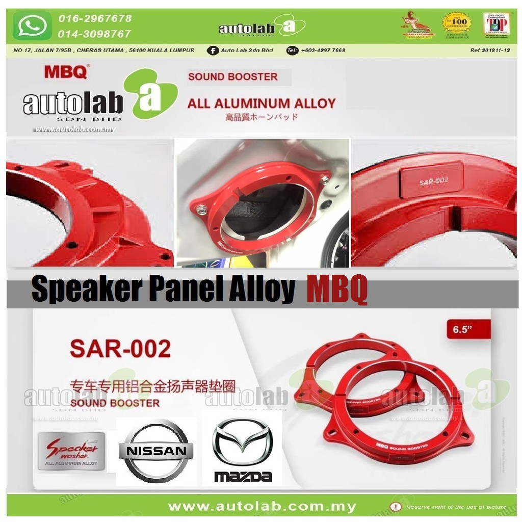 """Speaker Panel Alloy Sound Booster MBQ 6.5"""" Nissan/Suzuki/Mazda SAR-002"""