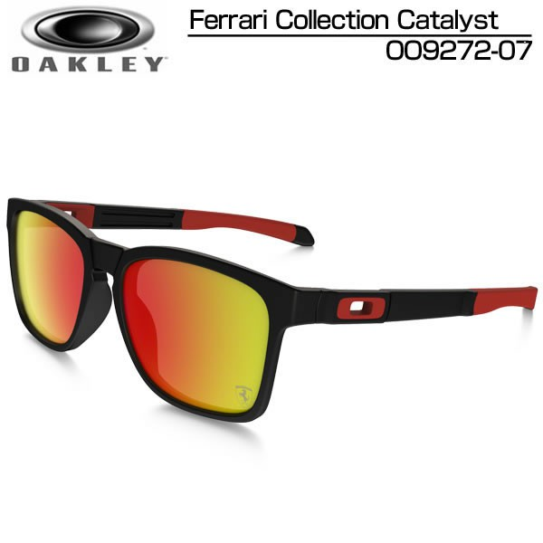 095e6939ab3 OAKLEY CATALYST VALENTINO ROSSI COLLECTION OO9272