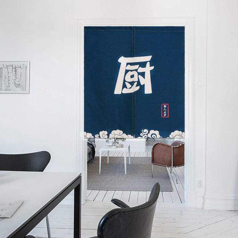 Cotton And Linen Japanese Kitchen Curtain Fabric Restaurant Cafe Partition Curtain Shopee Malaysia