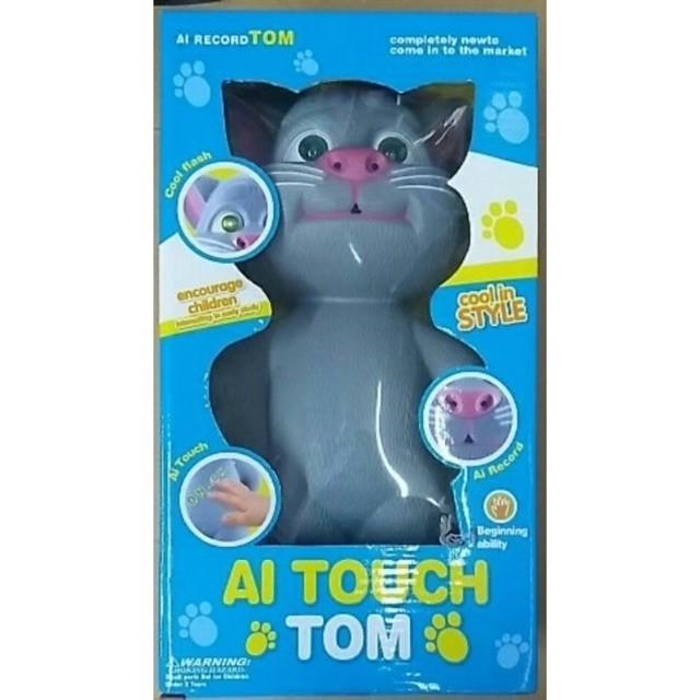 Talking Tom Cat Intelligent Talk Records Large Size ( Ready Stock)Talking Tom Cat Intelligent Touch Record Story Tell